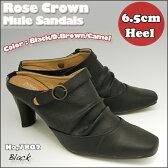 シンプル 美脚 ヒール ミュール2Way パンチング仕様 ミュールサンダル美脚 スマート サンダルNo,7802 3カラー 前かぶりタイプRose Crown Black/D.Brown/Camel P01Jul16