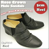 シンプル 美脚 ウエッジ ミュールシャーリング 仕様 ミュールサンダルウエッジソール サンダルNo,7806 3カラー 前かぶりタイプRose Crown Black/D.Brown/BrownP01Jul16