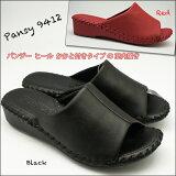 【婦人室内履き】Pansy 9412 手編み製法、かかと付きで人気タイプ パンジー 室内履き スリッパ pansy 9412 ブラック、レッド 女性用 スリッパ スリッパ パンジー パンジースリッパ0