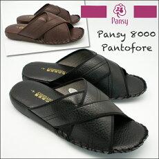 パントフォーレ8000