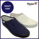 ハイパーV1000 たびぐつ ハイパーVソールで安全作業 滑らない靴 22.5cm-28.0cm 【★ハイパーV】 02P01Oct16