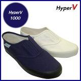 ハイパーV1000 たびぐつハイパーVソールで安全作業 滑らない靴  22.5cm-28.0cm 【★ハイパーV】