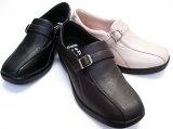 【】トパーズの靴は当店で!軽量ぐんぐん歩ける!!歩行に合わせてしなやかに曲がり動きやすいトパーズ(TOPAZ) TZ3706  22.0cm-24.5cm 【smtb-m】
