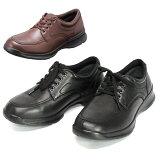 送料無料 決算特別価格 本革 4E ドクターアッシー ビジネスシューズ プレーンタイプ 撥水加工 Dr.ASSY DR-5512 ブラック ブラウン 24.5cn〜28.0cn 甲高幅広 革靴 皮革 皮靴 【期間限定SP】