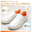 ナースシューズ 疲れにくい 疲れない 蒸れない (シューズ&サボ兼用タイプ) ピュアウォーカーキレイ7751(pure walker kirei) 白 22.5cm-25.0cm(オフィスシューズ/ナースシューズ/疲れにくい 靴)