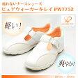 ナースシューズ 疲れにくい 疲れない 蒸れない (シューズ&マジックタイプ) ピュアウォーカーキレイ7752(pure walker kirei) 白 22.5cm-25.0cm(オフィスシューズ/ナースシューズ/疲れにくい 靴) 02P01Oct16