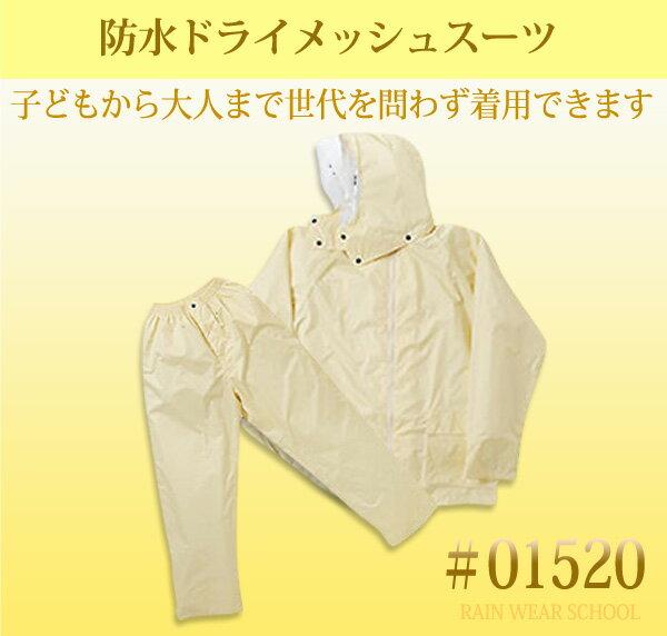 ... /自転車/雨具)【10P22Apr11