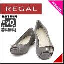リーガル レディース パンプス 痛くない ローヒール 歩きやすい 疲れない クロスベルト スクエアトゥ レザー エナメル 2E ドレス カジュアル 美脚 REGAL F78E グレー