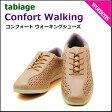 コンフォートシューズ ウォーキング レディース タビアージュ tabiage GTA0084 ピンク