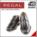 リーガル 靴 ビジネスシューズ メンズ Uチップ スクエアトゥ キングサイズ 大きいサイズ 27.5cm 28.0cm BJE REGAL 124R ブラック