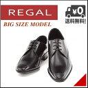 リーガル 靴 Uチップ REGAL ビジネスシューズ メンズ キングサイズ 大きいサイズ 27.5cm 28.0cm REGAL 727R ブラック