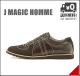ローカット スニーカー メンズ カジュアル デイリー トラベル オフィス ドレス ジェーマジックオム J MAGIC HOMME JM1680 ダークブラウン