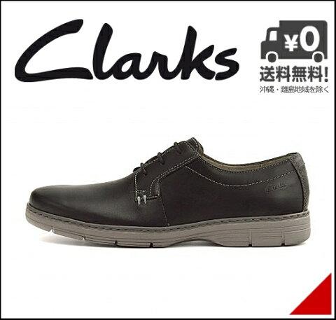 クラークス ビジネスシューズ ウォーキングシューズ スニーカー メンズ ワッツ ペース 限定モデル プレーントゥ 軽量 クッション性 抗菌 防臭 カジュアル デイリー トラベル オフィス ビジネス ストリート WATTS PACE Clarks 26119635 ブラックレザー