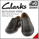 クラークス メンズ バトレイ フリー ウォーキングシューズ スリッポン カジュアル デイリー トラベル ビジネス オフィス BUTLEIGH FREE Clarks 26113939 ブラック