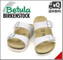 ベチュラバイビルケンシュトック メンズ コンフォート サンダル ティカ 幅狭 痛くない 歩きやすい 疲れない クラシック カジュアル デイリー トラベル ビジネス オフィス TIKA Betula by BIRKENSTOCK 1002292 ホワイト