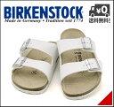 ビルケンシュトック メンズ コンフォート サンダル アリゾナ 幅広 痛くない 歩きやすい 疲れない クラシック カジュアル デイリー トラベル ビジネス オフィス ARIZONA BIRKENSTOCK 051731 ホワイト