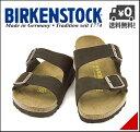ビルケンシュトック メンズ コンフォート サンダル アリゾナ 幅広 痛くない 歩きやすい 疲れない クラシック カジュアル デイリー トラベル ビジネス オフィス ARIZONA BIRKENSTOCK 0051901 モカ