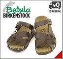 ベチュラバイビルケンシュトック メンズ コンフォート サンダル ランバダ 痛くない 歩きやすい 疲れない クラシック カジュアル デイリー トラベル ビジネス オフィス LAMBADA Betula by BIRKENSTOCK 775343 ダークブラウン