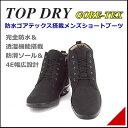 レインブーツ スノーブーツ メンズ レースアップ 防水 防滑 雨 雪 靴 4E 幅広 カジュアル デイリー ビジネス オフィス 通勤 トップドライ TOP DRY TDY38-36 ブラック