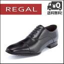 リーガル 靴 ビジネスシューズ メンズ ストレートチップ REGAL 011R AL ブラック【メン