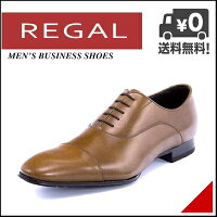 リーガル 靴 ブラウン ビジネスシューズ ストレートチップ REGAL 011R AL ブラウン