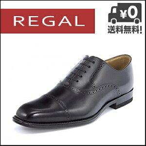 リーガル ビジネスシューズ 靴 メンズ ストレートチップ スクエアトゥ REGAL 122R AL ブラック【メンズバーゲン】