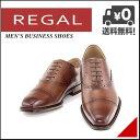 リーガル ビジネスシューズ 靴 メンズ ストレートチップ スクエアトゥ REGAL 122R AL ブラウン 10P09Jul16