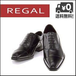 リーガル靴ストレートチップロングノーズビジネスシューズドレスシューズメンズ2EBCREGAL22FRブラック