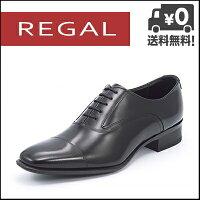 リーガル 靴 ストレートチップ メンズ ビジネスシューズ REGAL 725R AL ブラック【メンズバーゲン】