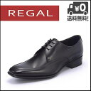 リーガル 靴 Uチップ REGAL メンズ ビジネスシューズ 727R AL ブラック