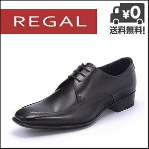 リーガル 靴 Uチップ REGAL メンズ ビジネスシューズ 727R AL ブラック【メンズバーゲン】