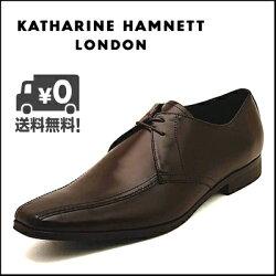 KATHARINEHAMNETT(キャサリンハムネット)メンズビジネスシューズ3940ダークブラウン