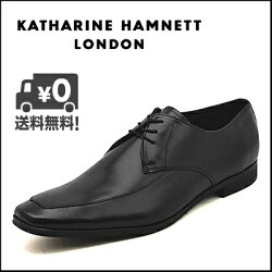 KATHARINEHAMNETT(キャサリンハムネット)メンズビジネスシューズ3941ブラック