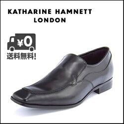 KATHARINEHAMNETT(キャサリンハムネット)メンズビジネスシューズ3957ブラック