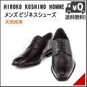 HIROKO KOSHINO HOMME(ヒロココシノオム) メンズ 本革ビジネスシューズ HK127 ブラック