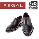リーガル ビジネスシューズ 靴 メンズ スリッポン スクエアトゥ メダリオン ドレス REGAL 03CR ブラック【メンズバーゲン】
