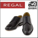 リーガル ビジネスシューズ 靴 メンズ プレーントゥ 2236NA ブラック【メンズバーゲン】