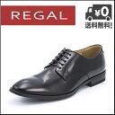 リーガル ビジネスシューズ 靴 メンズ REGAL プレーントゥ 810R AL ブラック【メンズバ