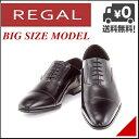 リーガル 靴 ビジネスシューズ メンズ ストレートチップ キングサイズ 大きいサイズ 27.5cm 28.0cm REGAL 011R ブラック【メンズバーゲン】