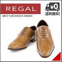 リーガル 靴 ビジネスシューズ メンズ ストレートチップ キングサイズ 大きいサイズ 27.5cm 28.0cm REGAL 011R ブラウン【メンズバーゲン】