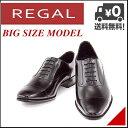リーガル 靴 ストレートチップ ビジネスシューズ メンズ キングサイズ 大きいサイズ 27.5cm 28.0cm REGAL 725R ブラック