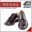 ショッピングリーガル リーガル 靴 メンズ ウィングチップ ビジネスシューズ REGAL JU14AG ブラック