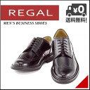 リーガル 靴 メンズ ウィングチップ ビジネスシューズ REGAL JU14AG ブラック【メンズバーゲン】