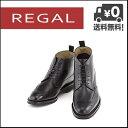 リーガル ビジネスシューズ 靴 メンズ REGAL ウイングチップ ブーツ 17CR ブラック