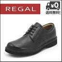 リーガルウォーカー JJ23 AG 3E REGAL プレーン オブリークトゥ メンズ ビジネスシューズ ブラック