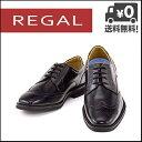 リーガルウォーカー 181W BD 3E ビジネスシューズ REGAL ウイングチップ ブラック