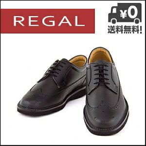 リーガルウォーカー 605W 3E ウイングチップ REGAL メンズ ビジネスシューズ ブラック【メンズバーゲン】