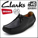 クラークス ナタリー メンズ Clarks NATALIE 00111154 ブラックスムースレザー【メンズバーゲン】
