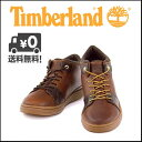 ティンバーランド メンズ ハイカット レザー スニーカー ブーツ イテザチャッカ 限定 モデル Timberland ITEZA CHUKKA TB06215B グレーズドジンジャー【バーゲン】
