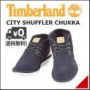 ティンバーランド シティー シャッフラー チャッカ メンズ スニーカー ブーツ カジュアル シューズ CITY SHUFFLER CHUKKA Timberland A12JV ネイビー【メンズバーゲン】